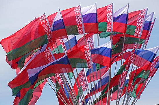 Седьмой по счету форум регионов России и Белоруссии открылся в Совете Федерации