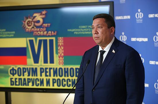 Полетаев предложил использовать модельные законы для России и Белоруссии в сфере цифровизации