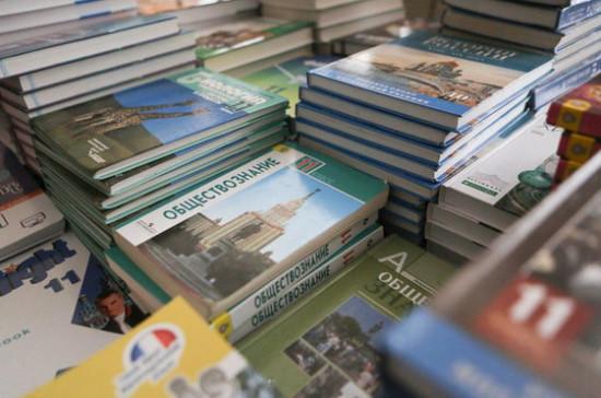 На учебниках для глубокого изучения предметов появятся специальные отметки