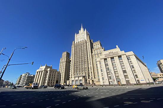 В МИД России оценили действия Twitter против РИА «Новости»