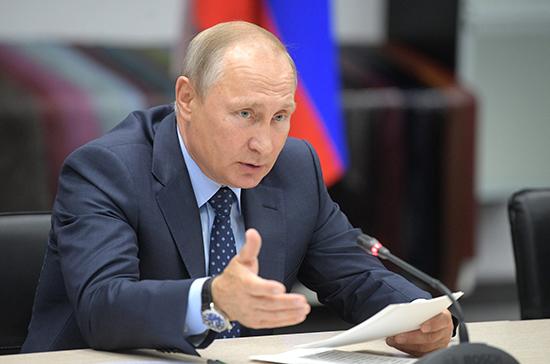 Путин поручил выполнить задачи по национальным целям до 2024 года