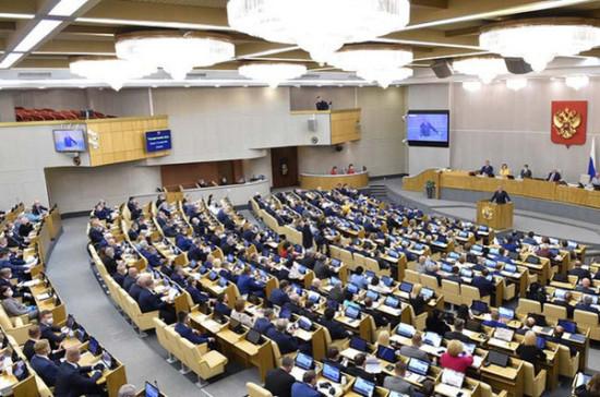 Госдума прекратила депутатские полномочия Деньгина, Епифановой и Чернышева