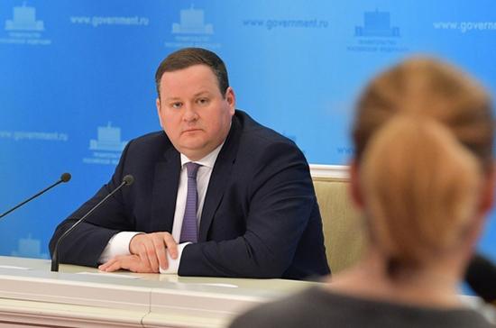 С 2021 года в России будут вести электронный реестр соцконтрактов, заявил Котяков