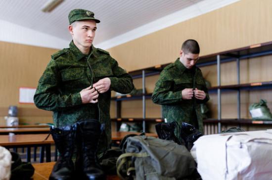 В ходе осеннего призыва в России планируется призвать 128 тысяч новобранцев