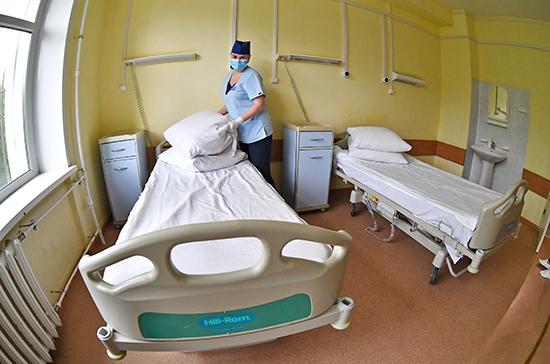 В России занято почти 90% коек для пациентов с COVID-19