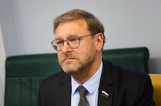 Косачев оценил законопроект о запрете георгиевской ленты в Латвии