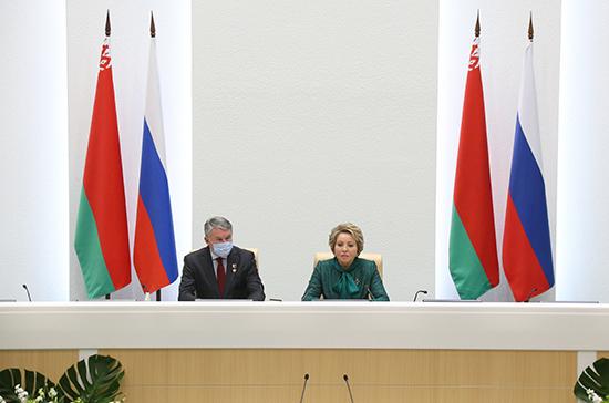 Матвиенко: Россия и Белоруссия будут противостоять попыткам искажения истории