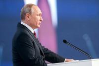 Путин выступил на открытии пленарного заседания VII Форума регионов Беларуси и России
