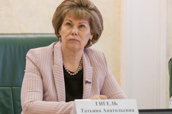 Гигель: в России необходимо создать единый орган по управлению лесным комплексом