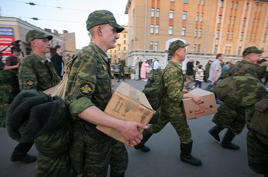 В России начинается осенний призыв