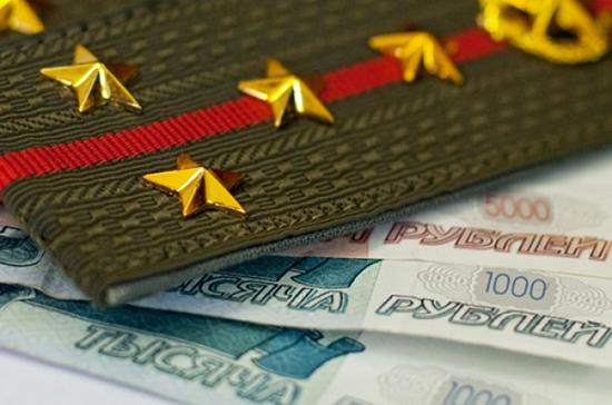 Военным и правоохранителям повысили зарплату