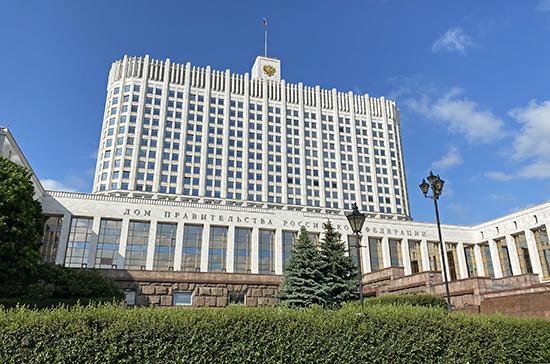 Кабмин предложил направить в бюджет в 2021-2023 годах дополнительно 200 млрд рублей