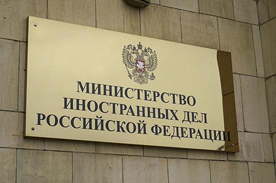 МИД назвал провокационным заявление германского министра по Навальному в ООН