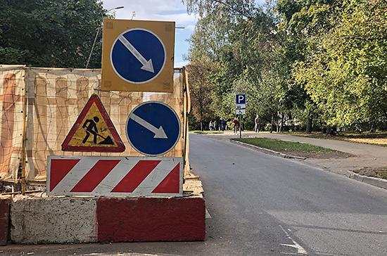 Кабмин предлагает приостановить норму о ремонте федеральных трасс полностью за счет бюджета