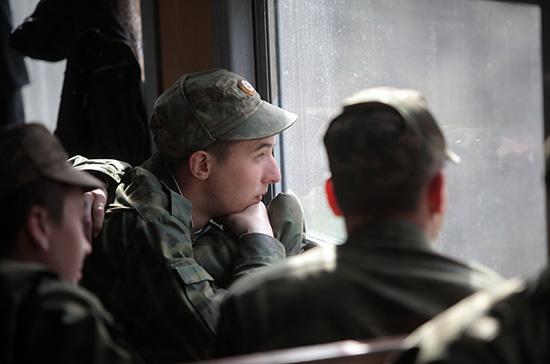 Российских призывников будут отправлять к местам службы три месяца вместо двух