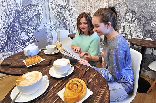 В Госдуме оценили возможность закрытия кафе на карантин