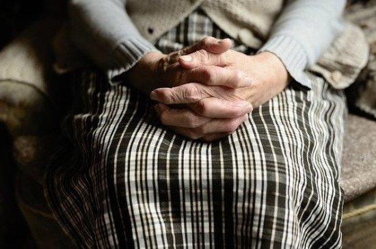 СМИ: в России стало больше пожилых людей с заболеваниями