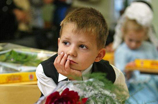 Строкова предложила дать родителям младшеклассников отпуск на время каникул