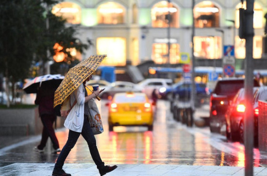 Синоптик рассказал, когда в Москве закончится «бабье лето»