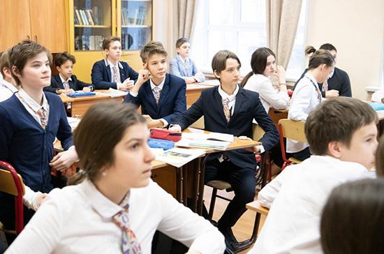 В 2021 году в школах и вузах заработает программа профориентации