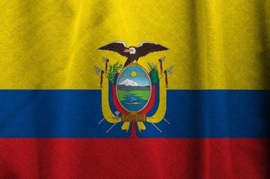 Россия и Эквадор договорились о выдаче преступников