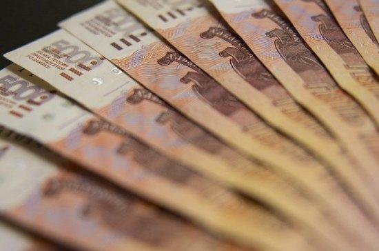 Профицит бюджета за 2019 год составил почти 2 триллиона рублей