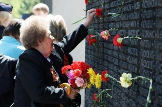 Жителей осаждённого Севастополя приравняют к ветеранам