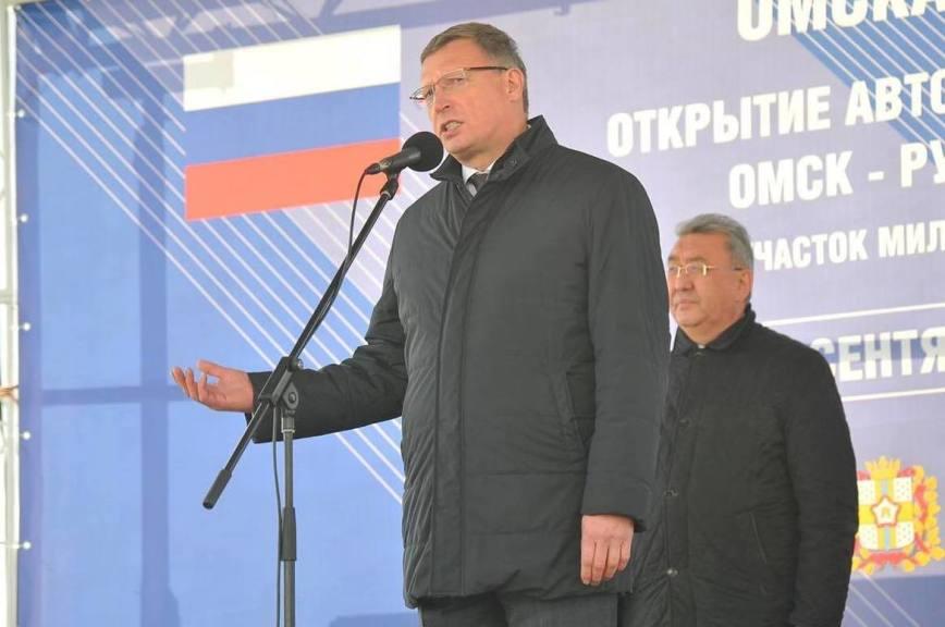 Губернатор Омской области заразился COVID-19