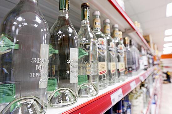 Эксперт: во время пандемии россияне стали чаще употреблять крепкий алкоголь