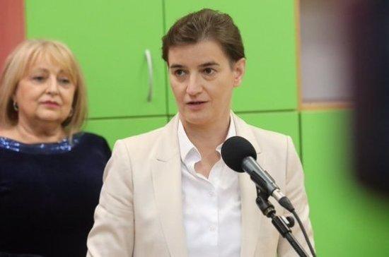 Президент Сербии доверил премьеру Ане Брнабич формирование правительства