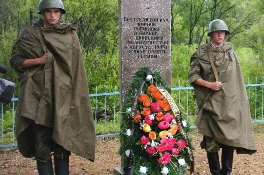 В память о мужестве и героизме земляков