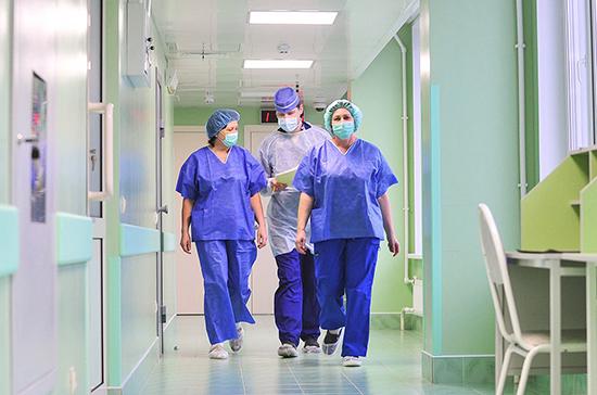 Как Москва и область будут лечить от коронавируса