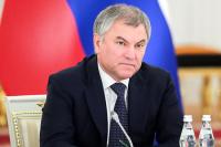 Володин и Галибаф обсудили перспективы межпарламентского сотрудничества