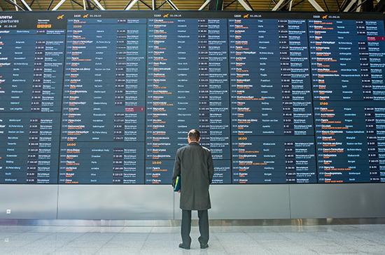 Авиаперевозкам установят новые стандарты обслуживания