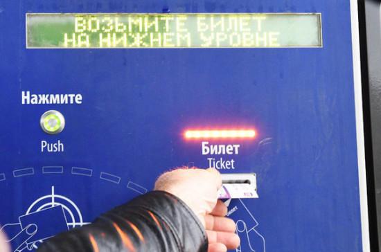 Тарифы на проезд по платным дорогам запретят завышать