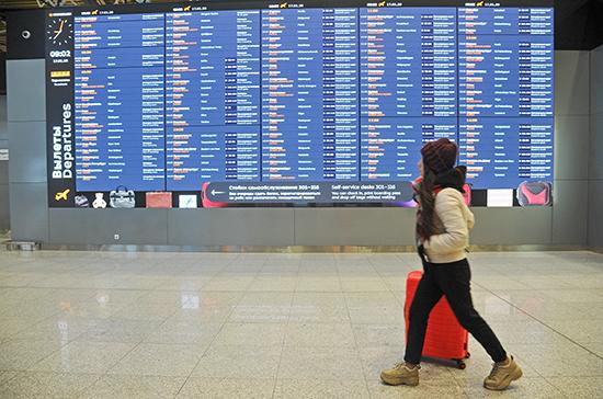 Минтранс предлагает закрепить в правилах авиаперевозок возможность онлайн-регистрации