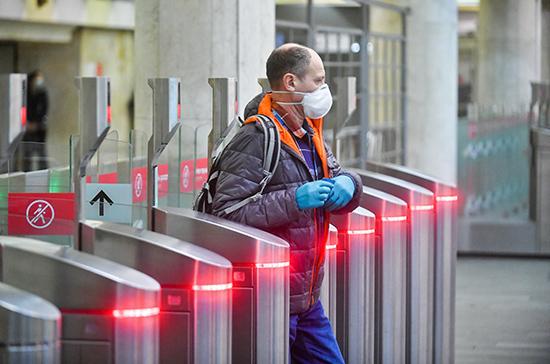 В Москве ограничат действие социальных карт для проезда