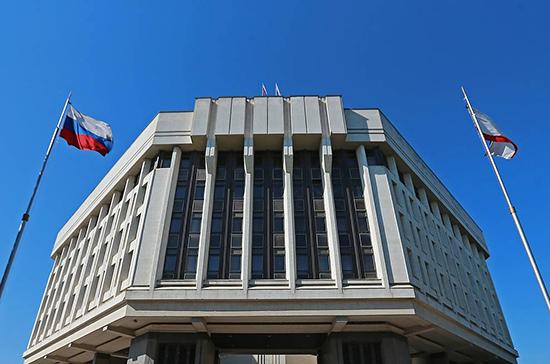 Государственный Совет Крыма перешёл на дистанционный формат работы