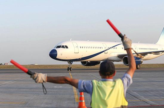 Правительство утвердит правила финансирования ремонта гражданских аэродромов
