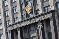 СМИ: в октябре в Госдуму могут внести законопроект о коллекторах