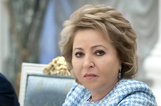 Матвиенко выразила соболезнования в связи со смертью экс-сенатора Владимира Долгих