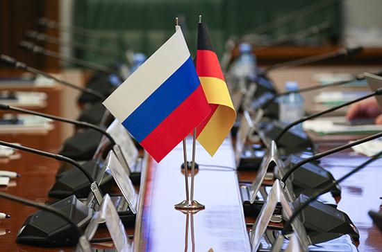 Депутаты ФРГ выступили за диалог с Россией и предложили разделять политические вопросы