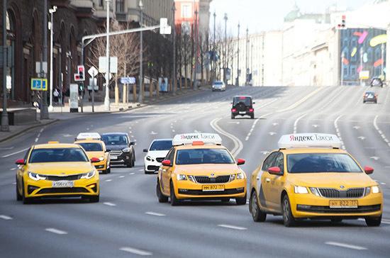 Агрегаторы такси обяжут передавать персональные данные водителей в Дептранс Москвы