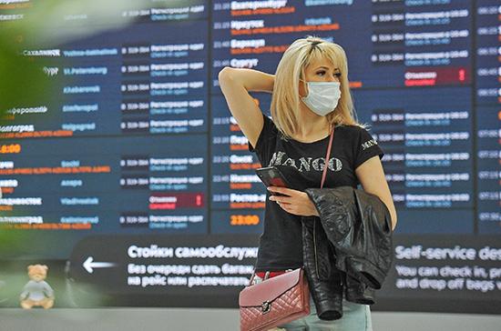 Россиян призвали тщательнее планировать поездки за рубеж