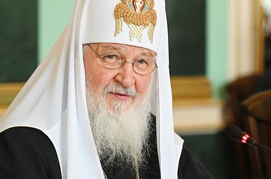 Патриарх Кирилл ушёл на карантин после контакта с инфицированным COVID-19