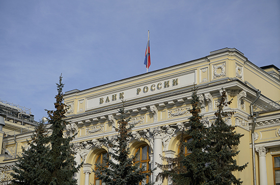 Банк России отозвал лицензию у двух банков