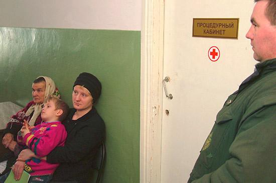 На модернизацию районных поликлиник регионам выделят около 90 млрд руб