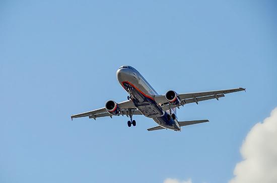 Международные рейсы разрешили выполнять ещё из четырёх российских городов