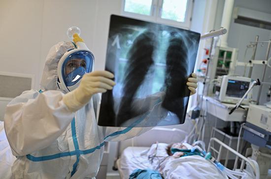 В Москве госпитализированных с COVID-19 на 40% меньше, чем весной
