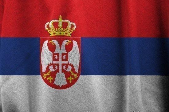 В Сербии прошли масштабные военные учения